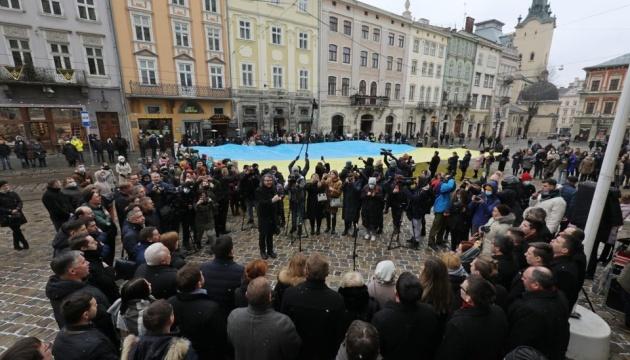 У Львові заспівали Гімн України з нагоди річниці його першого публічного виконання