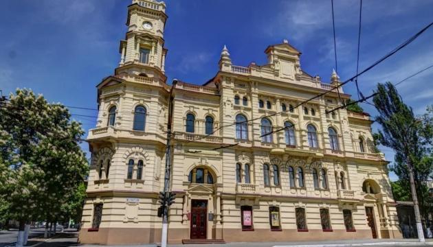 На Херсонщині за програмою «Велика реставрація» відремонтують художній музей