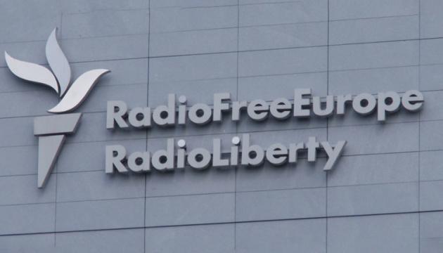 У Росії сума штрафів «Радіо Свобода» як «іноагента» сягнула $730 тисяч