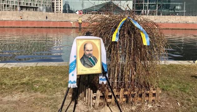 Українська громада в Берліні відвідала Шевченкову вербу