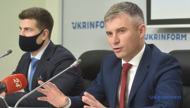 У Києві презентували оновлений Реєстр корупціонерів