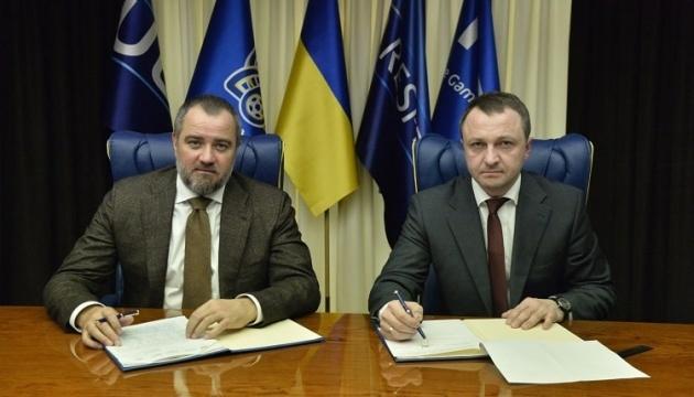 УАФ передала Кременю результати перевірки мовного інциденту на грі «Львів» - «Колос»