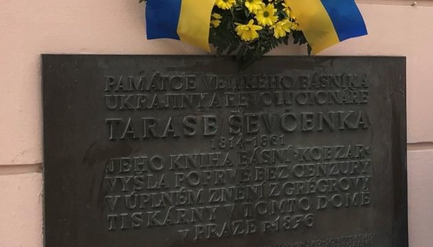 У Чехії поклали квіти до меморіальної дошки та пам'ятника Шевченку і зняли відео