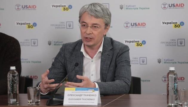 Ткаченко назвав месиджі, які щодня мають казати вголос всі українські політики в усіх ЗМІ