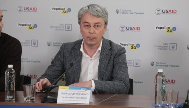 Справа Стуса: Ткаченко прокоментував рішення суду про книгу Кіпіані