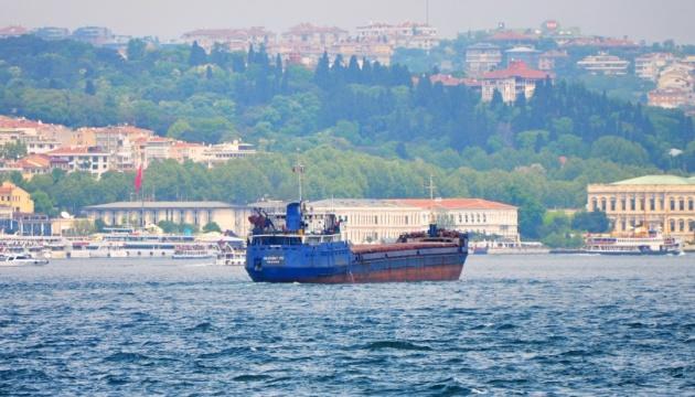 Опублікували склад українського екіпажу судна, що затонуло біля берегів Румунії
