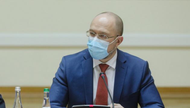 Die Ukraine will Justizreform schneller umsetzen, um den Investoren Vertrauen zu garantieren - Schmyhal
