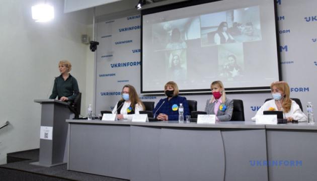 Украинки презентуют свое послание 65-той сессии Комиссии ООН о положении женщин