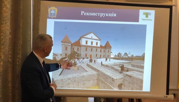 Проєкт на €69 тисяч: у Тернополі сподіваються на відновлення співпраці з польським містом