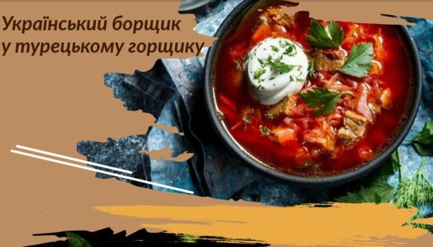 У Туреччині започаткували проєкт, що знайомить іноземців з українською кухнею