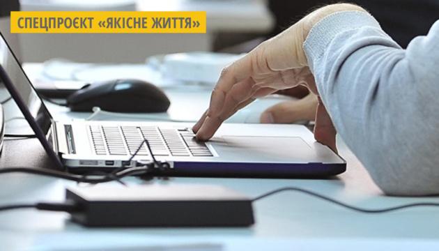В Україні почала роботу