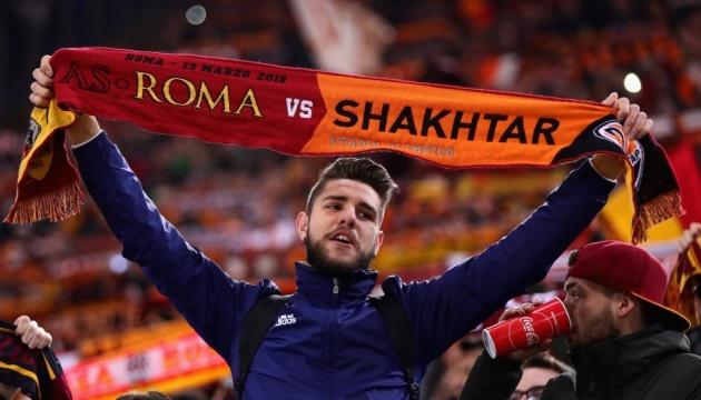 «Рома» - «Шахтар». Текстова трансляція