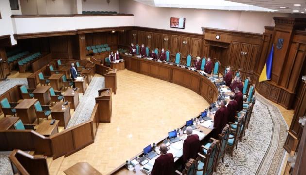 Спецконфискация: Конституционный Суд перешел к закрытому рассмотрению дела