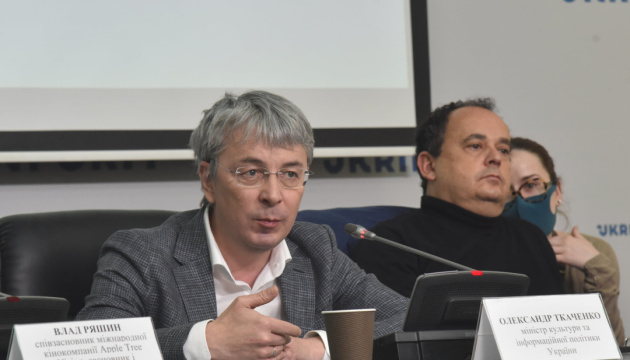 Україна має стати майданчиком для спільного виробництва кіно - Ткаченко
