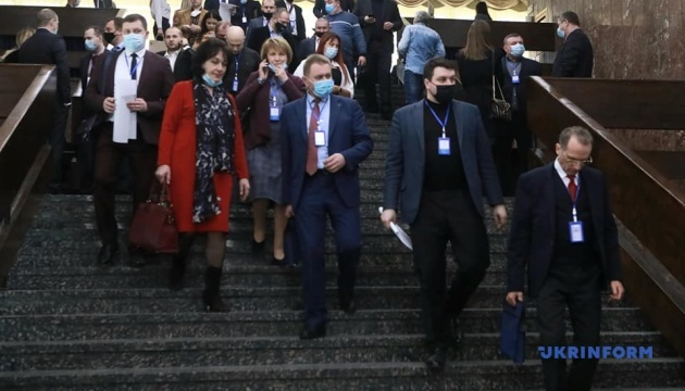 З'їзд суддів обрав Раду суддів України і завершив роботу