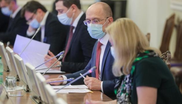 В уряді готують план заходів до 80-х роковин трагедії у Бабиному Яру