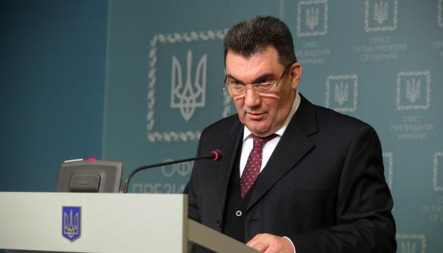 Данілов закликає уникати слова «Донбас»