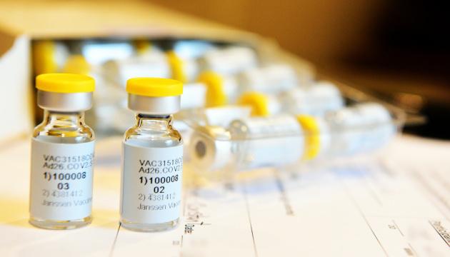 В Україні хочуть виробляти COVID-вакцини, фармкомпанії вже ведуть перемовини