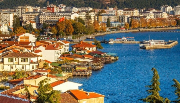 У Північній Македонії дотуватимуть подорожі під час відпустки