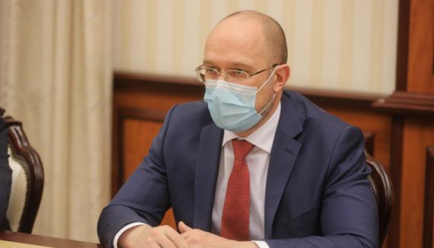 Уряд працює над збільшенням COVID-ліжок із киснем — Шмигаль