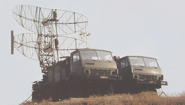 Україна в ОБСЄ: Росія має пояснити, як РЛС «Каста» потрапила на Донбас