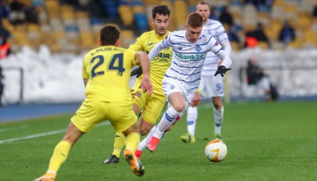El Dynamo pierde ante el Villarreal en el partido de los octavos de final de la UEFA Europa League