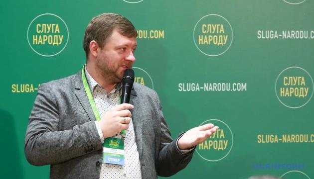 ВР наступного тижня планує ухвалити два законопроєкти щодо земельної реформи - Корнієнко