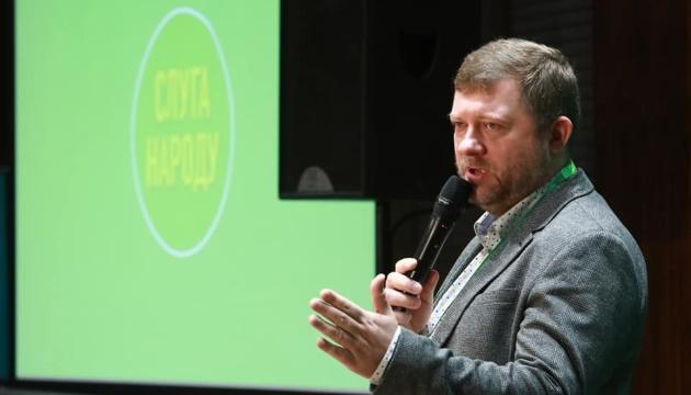 Действия Тупицкого угрожали реформам и нацбезопасности - Корниенко