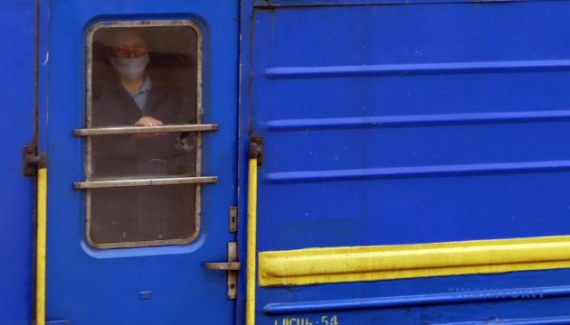 Опрокинутый борщ, эвакуационные поезда и бумажные первоцветы