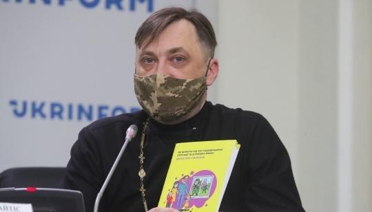 Як вижити в умовах війни та НС: в Україні створили порадник для дітей