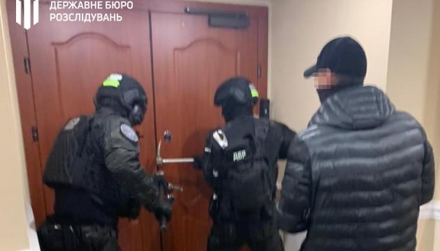 В Украине разоблачили схему вымогательства денег за назначение в ГПЗКУ