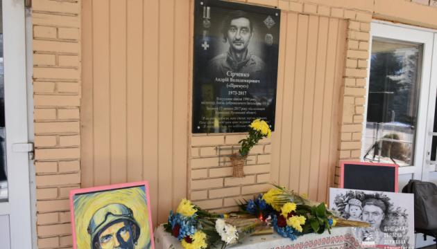 У Краматорську вшанували пам'ять полеглих за Україну добровольців