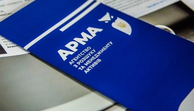 АРМА заявляет об обысках в офисе и дома у сотрудников