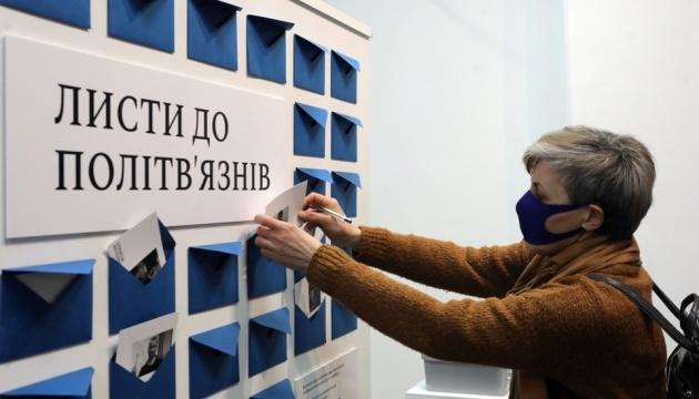 Виставка Crimea is here нагадує про Крим і українських політв'язнів Кремля