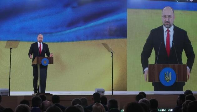 Шмигаль перерахував найбільші здобутки уряду і команди «Слуги народу»