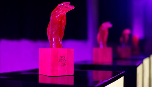 Оголосили переможниць премії Women іn Arts-2021