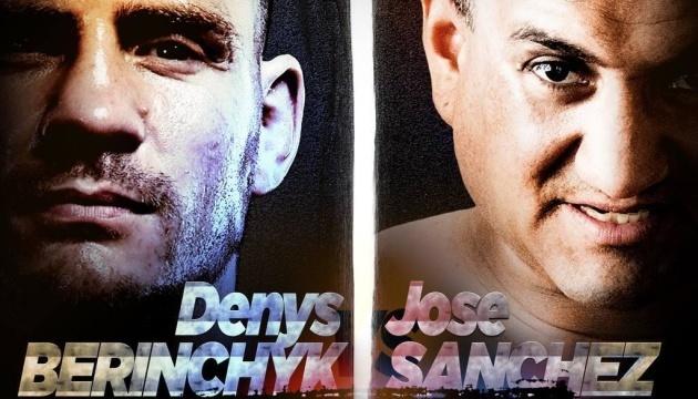 Украинский боксер Беринчик завершил подготовку к бою против Санчеса