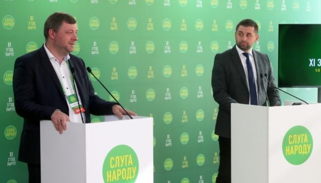 Корнієнко пояснив, чому Разумков не увійшов до складу політради партії «Слуга народу»