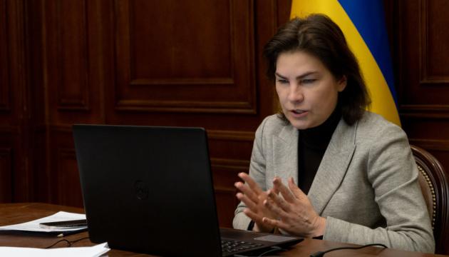 Венедиктова анонсировала тестирование кандидатов на руководящие должности в САП