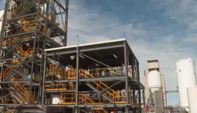 Японія й Австралія запустили проєкт виробництва скрапленого водню