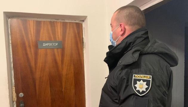 На Чернігівщині підприємство незаконно добувало торф, збитки держави - 19 мільйонів