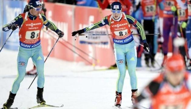 Украина - десятая на чешском этапе Кубка мира по биатлону в одиночной смешанной эстафете
