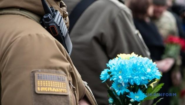 Українських добровольців урочисто вшанували у Києві
