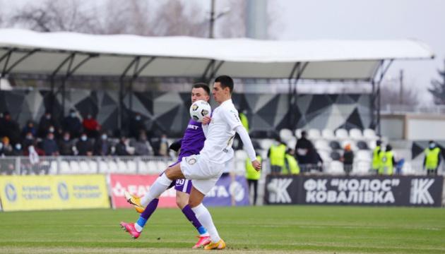 «Мариуполь» проиграл «Колосу» в футбольной Премьер-лиге Украины