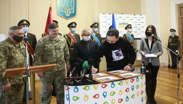 Укрпошта відкриває серію марок «Сучасні однострої», перший випуск - про Сухопутні війська