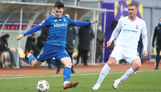 «Заря» проиграла «Динамо» в чемпионате Украины по футболу