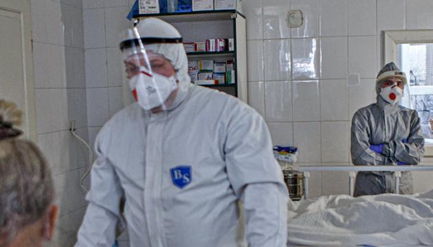 Ukraine reports 6,792 new coronavirus cases