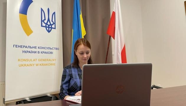 У Польщі провели VI Міжнародний орфографічний конкурс з української мови