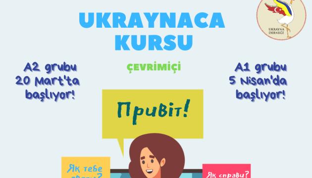 В Анкарі оголосили набір у групи вивчення української мови для іноземців