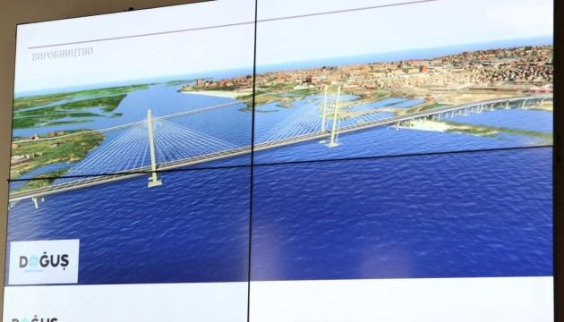 ОДА обіцяє проєкт нового моста в Кременчуці у червні – фото